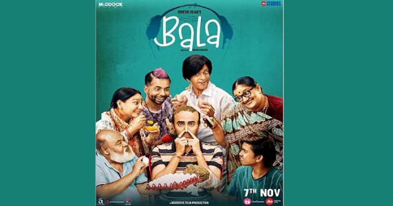 'बाला' चे नवीन पोस्टर प्रेक्षकांच्या भेटीस