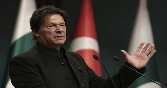 एफटीएफ बैठक : पाकिस्तानवर फैसला होणार !