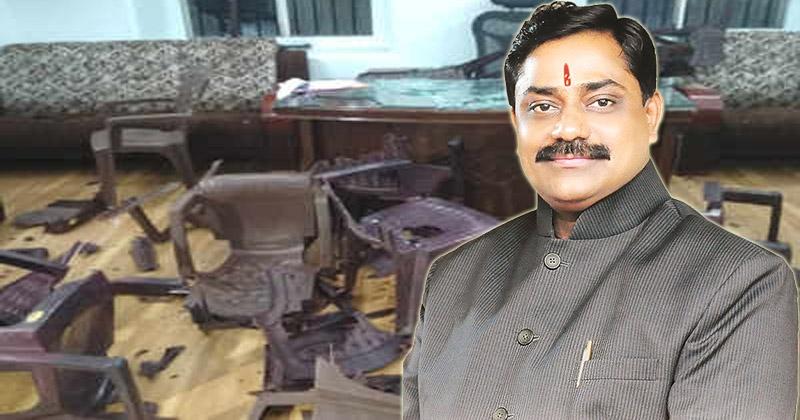 Pune Congress office Sang