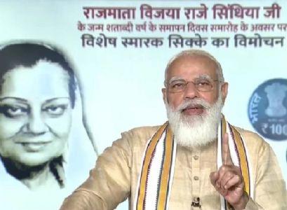 राजमाता जयंती : मोदींनी दिला रामजन्मभूमी आंदोलन स्मृतींना उजाळा
