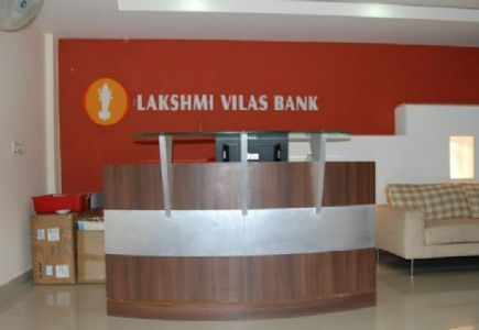 लक्ष्मी विलास बँकेवर आरबीआयचे प्रतिबंध !