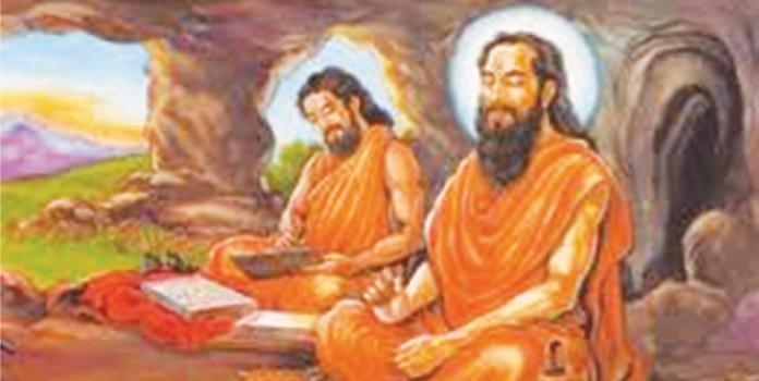 Swami Ramdas _1&nbs