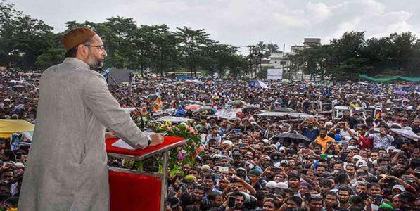बिहार निवडणूक आणि एमआयएमचा निकाल