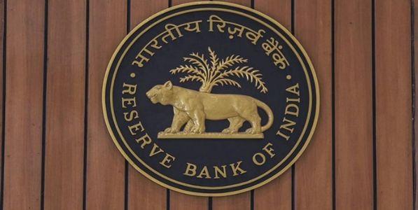 रिझर्व्ह बँकेने प्रस्तावित केलेल्या 'एनबीएफसी' चा अर्थ