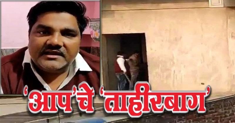 tahir delhi violence _1&n