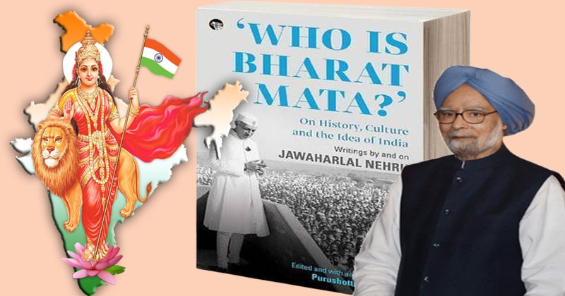 who is bharat mata_1