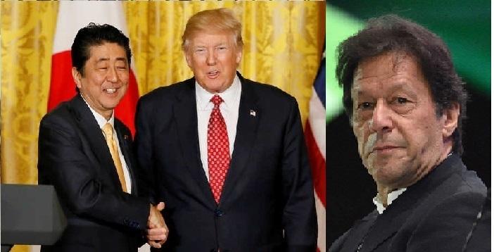 Trump Shinzo Imran_1
