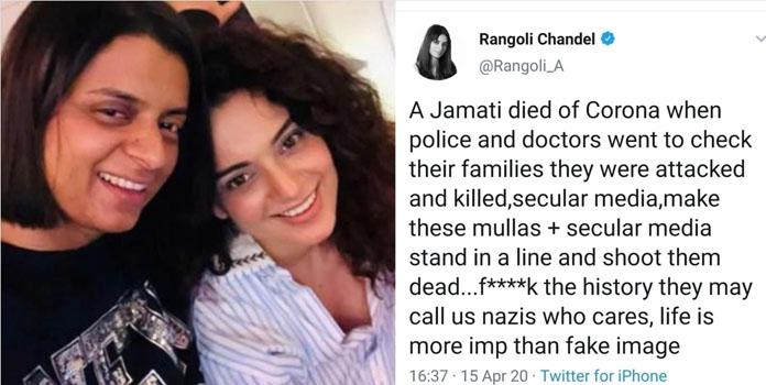 Rangoli chandel_1&n