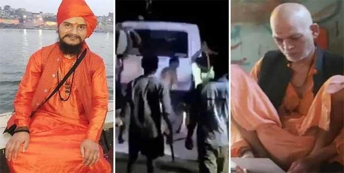 agralekh mob lynching pal