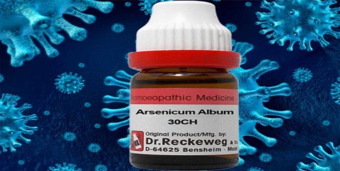 arsenic alb_1