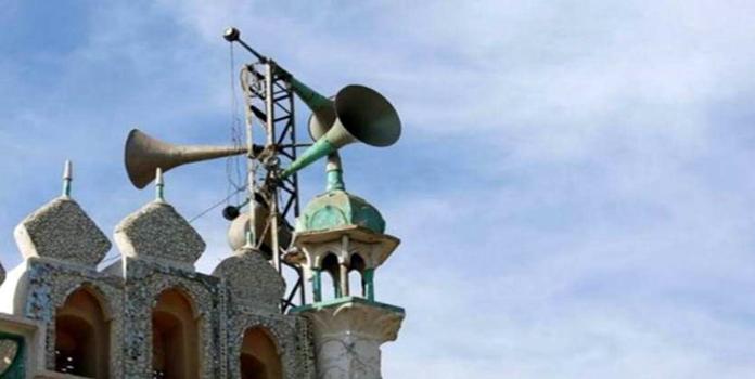 masjid_1H x W