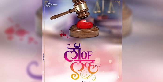 LAW OF Love_1