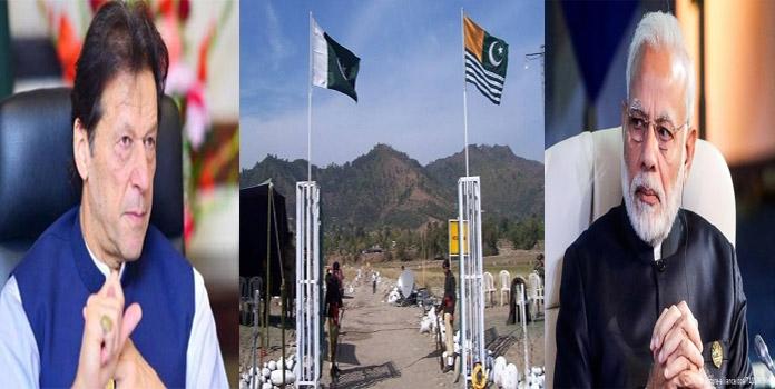 pakistan _1H