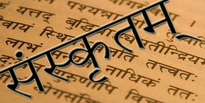 sanskrutam_1H