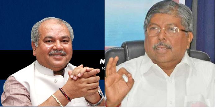 Chandrakant Patil and Nar