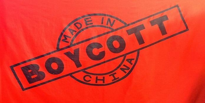 made in china boycott_1&n