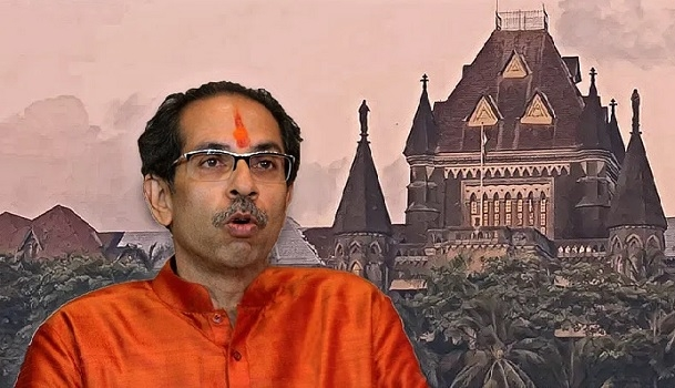 Uddhav Thackeray _1