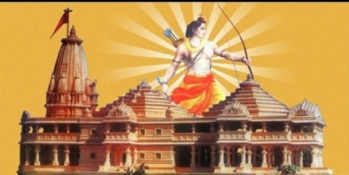 ayodhya rammandir _1