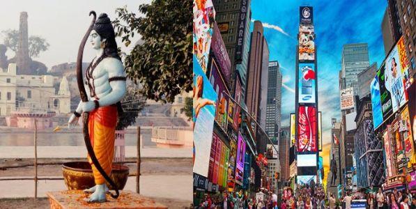 भूमिपूजनादिवशी प्रभू श्रीरामनामात रंगणार न्यूयॉर्क सिटी