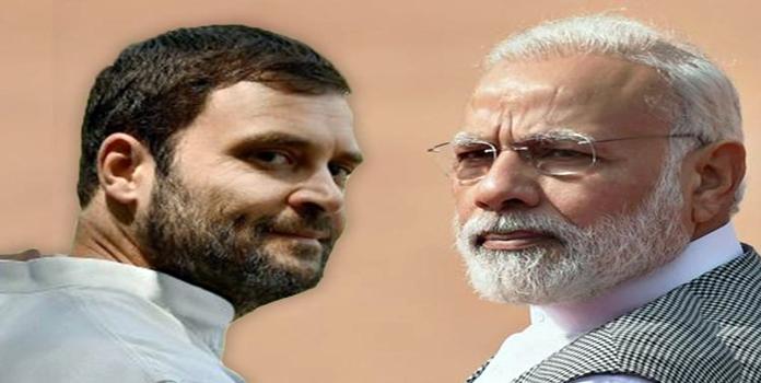 Rahul Gandhi and Modi_1&n