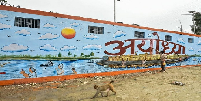 Ayodhya_2H x