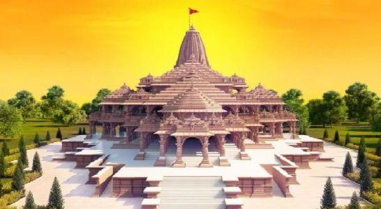 राम मंदिर - धार्मिक, सांस्कृतिक, आर्थिक व सामाजिक विकासाकडे वाटचाल