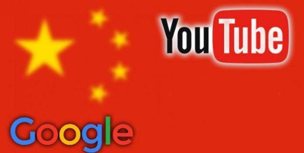 भारत-अमेरिकेपाठोपाठ गुगलचाही चीनला दणका!