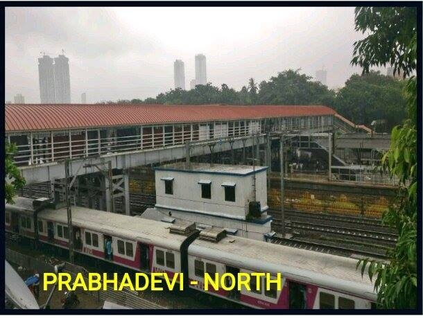 Mumbai Local _2 &nbs