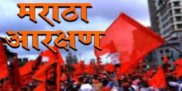 maratha reservation_1&nbs