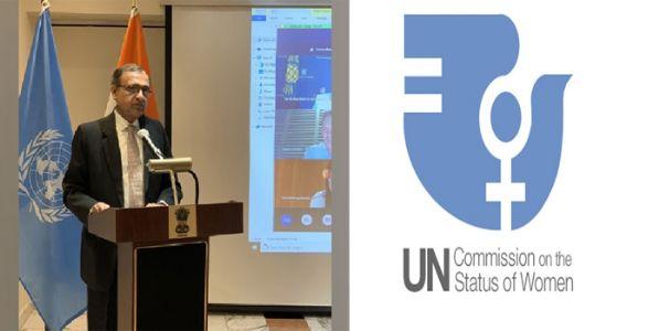 संयुक्त राष्ट्र संघटनेत भारताला महिलांविषयक आयोगाचे सदस्यपद