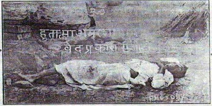 Marathvada Mukti Sangram_