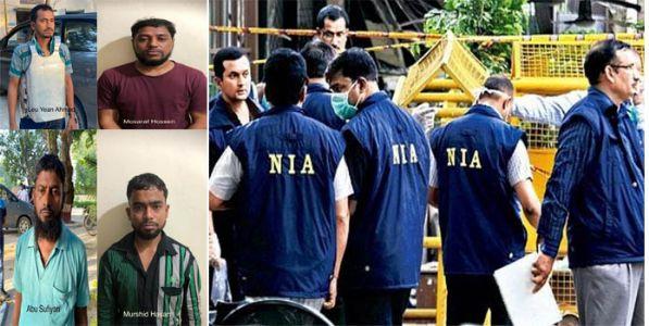 अल-कायदाच्या नऊ दहशतवाद्यांना बेड्या; घातपाताचा मोठा कट उधळला