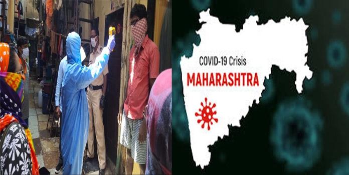 maharashtra covid19 cases