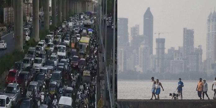 pollution _1H