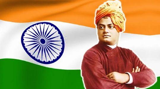 स्वामीजींच्या स्वप्नातील नवा भारत घडवूया...