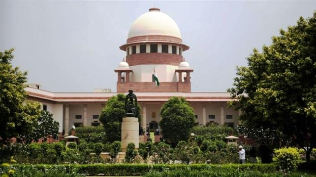 supreme court_1&nbs