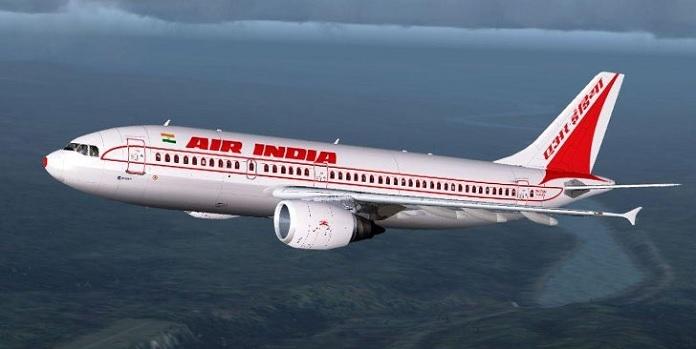 Air India _1H