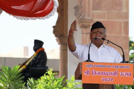 भारतीय अर्थविचार जगाला मार्ग दाखवू शकतो - सरसंघचालक डॉ. मोहनजी भागवत