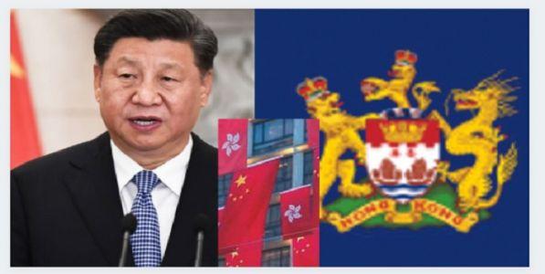 हाँगकाँगची जुनी ओळख पुसण्यास सुरुवात?