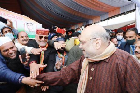 """""""पाकिस्तान नव्हे, आम्ही काश्मीरी तरुणांसोबत संवाद करणार"""" - केंद्रीय गृहमंत्री अमित शाह"""