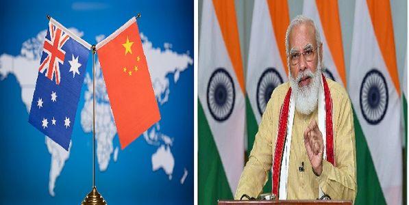 वाद चीन आणि ऑस्ट्रिलियाचा फायदा भारताचा !