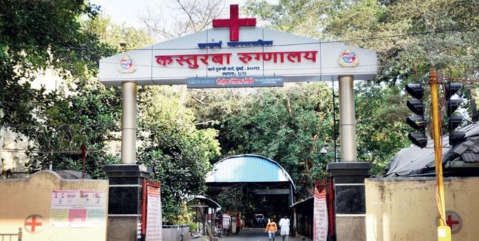 kasturaba hospital_1
