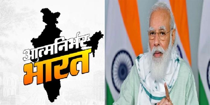 atmanirbhar bharat_1