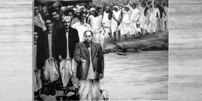 Mahad Satyagrah_1&n