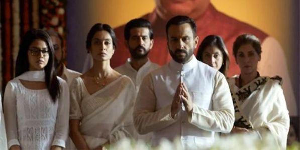 हिंदू भावना दुखावल्याप्रकरणी अॅमेझॉन प्राईमची माफी
