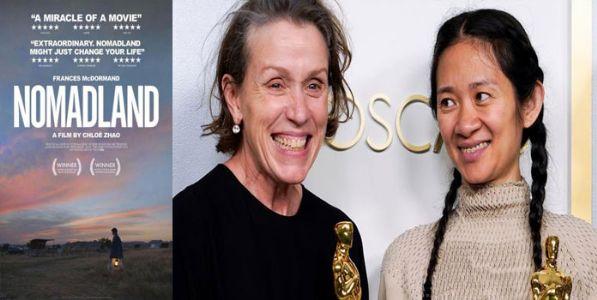 Oscars 2021: सकारात्मक उर्जा वाढवणारा नोमडलँड सर्वोत्तम