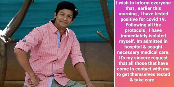 Priyadarshan jadhav_1&nbs