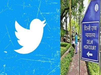 नव्या माहिती तंत्रज्ञान नियमावलीचे पालन करावेच लागेल; दिल्ली उच्च न्यायालयाने ट्विटरला खडसावले