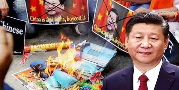 चीनला दणका!