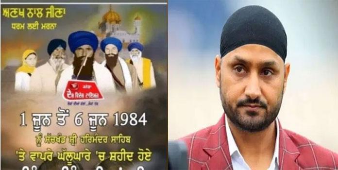 Harbhajan Singh_1&n
